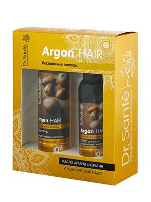 Набор подарочный Argan Hair   4809427