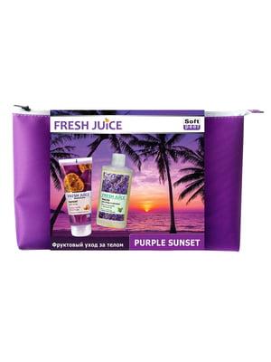 Набор косметический Purple Sunset | 4809431