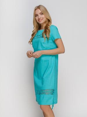 Платье бирюзовое | 4810119