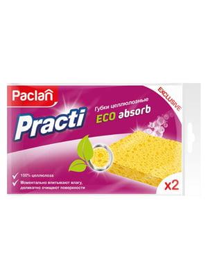Губка целюлозна Eco absorb (2 шт.) | 4810393