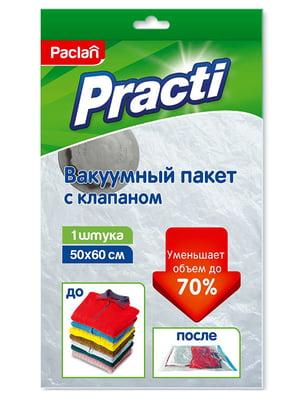 Вакуумный пакет (50х60 см) | 4810406