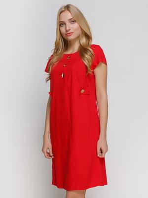 Платье красное   4810139