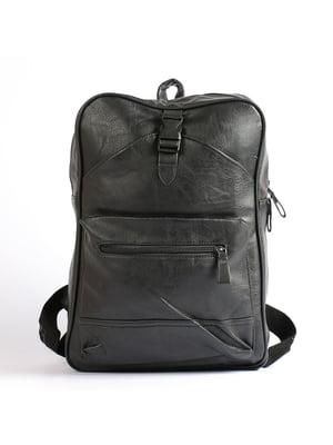 Рюкзак  черный | 4808310