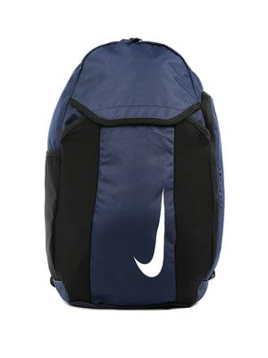 Рюкзак синий | 4812034