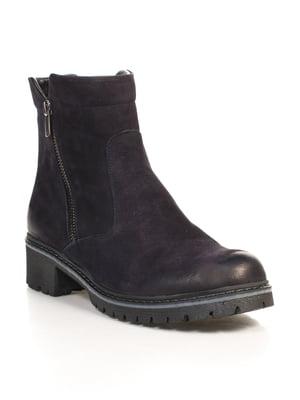 Ботинки синие | 4812066