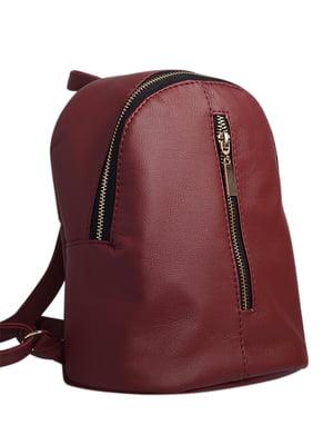 Рюкзак бордовый | 4811875