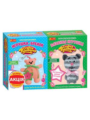 Набор для творчества «Брелок — мишка. Вязаная игрушка — котик»   4813390