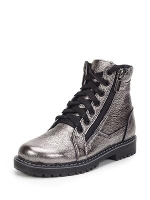 Ботинки серебристые | 4815959