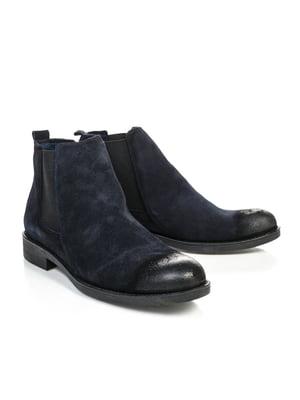 Ботинки синие | 4809487