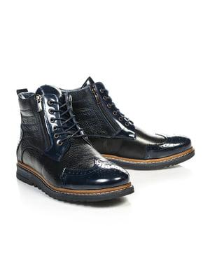 Ботинки синие | 4800145