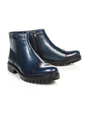 Ботинки синие | 4809485