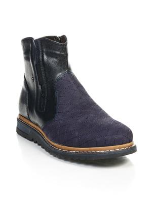Ботинки синие | 4800141