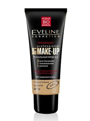 Крем тональный Art Make-Up 3в1 натуральный (30 мл) | 4816889