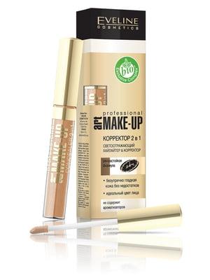 Корректор 2в1 Art Professional Make-Up -  №4 | 4816893