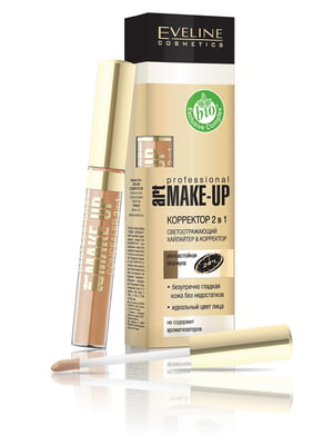Корректор 2в1 Art Professional Make-Up -  №5 | 4816894