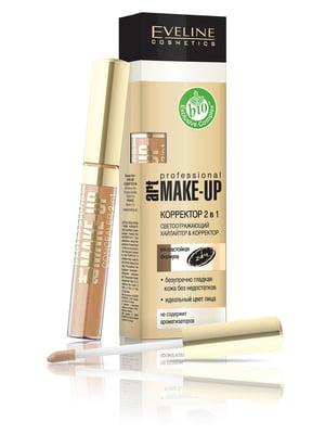 Корректор 2в1 Art Professional Make-Up -  №7 | 4816895