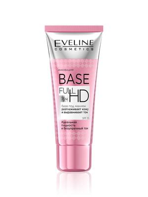 База под макияж разглаживающая Full HD (30 мл) | 4816914