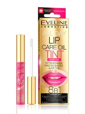 Блеск-масло для губ Lip Care Oil 8в1 - Sweet pink (7 мл) | 4816957