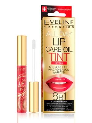 Блиск-олія для губ Lip Care Oil 8в1 - Hot red (7 мл)   4816959