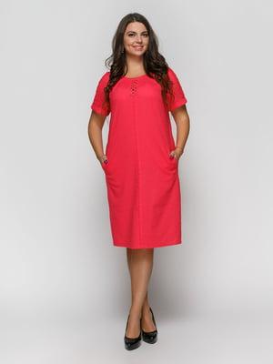 Платье коралловое | 4810173