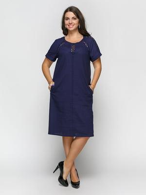 Платье темно-синее | 4810172