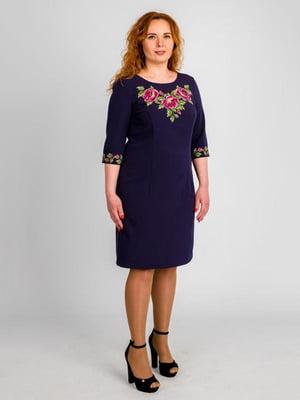 Сукня синя з вишивкою | 4658584