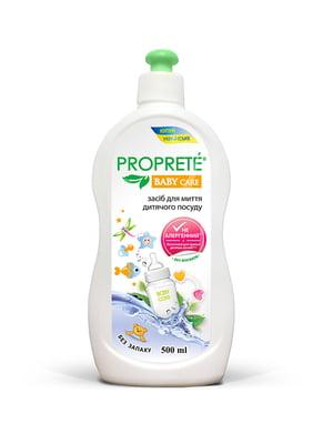 Средство для мытья посуды Baby Care (500 мл) | 4819746