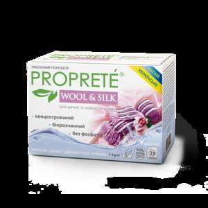 Порошок стиральный концентрированный для автоматической и ручной стирки изделий из шелка и шерсти Wool & Silk (1 кг) | 4819732