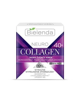 Крем професійний зволожуювальний Neuro Collagen 40+ (50 мл) | 4817983