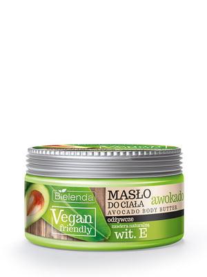 Олія авокадо для тіла Vegan Friendly | 4818017