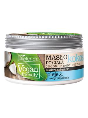 Олія кокосова для тіла Vegan Friendly | 4818019