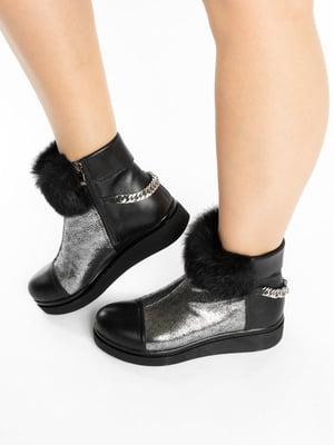 Ботинки двухцветные | 4822511