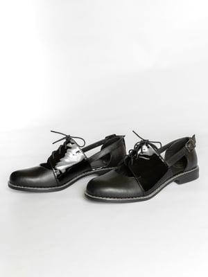 Туфли черные | 4822552