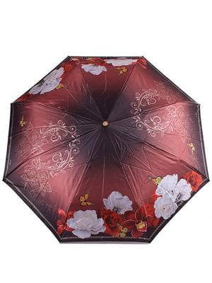 Зонт-автомат | 4818251