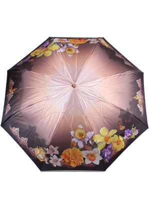 Зонт-автомат | 4818252
