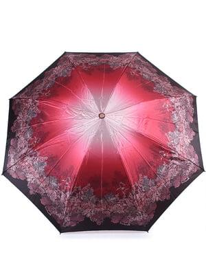 Зонт-автомат | 4818265