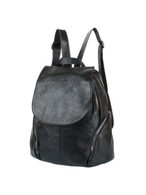 Рюкзак черный | 4818346