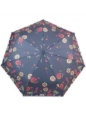 Зонт-автомат | 4788453