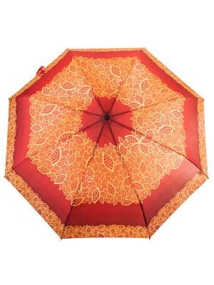 Зонт-автомат | 4788477