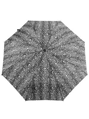 Зонт-автомат | 4788485
