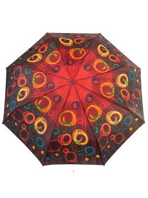 Зонт-автомат | 4788489