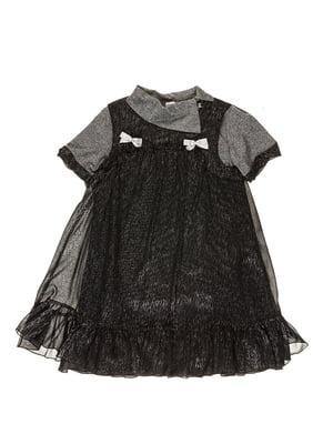 Костюм: блуза і сарафан   3518707