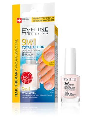 Сироватка для нігтів Nail Terapy Total Action 9в1   4817006