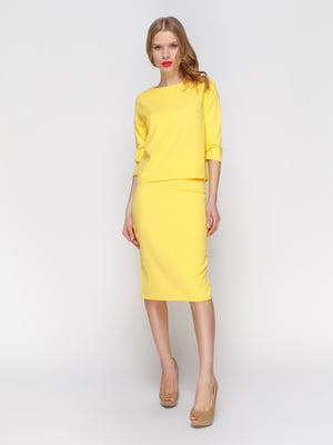 Костюм: блуза и юбка | 2121407