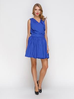 Костюм: блуза и юбка | 2293480