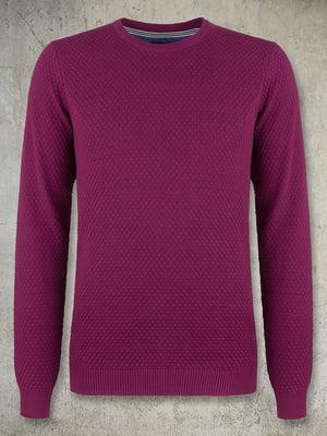 Джемпер цвета фуксии | 4823050