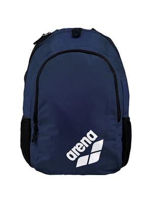 Рюкзак темно-синій | 4651190
