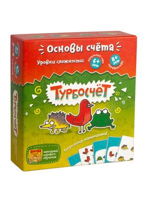 Навчальна гра «Числобіг» | 4766321