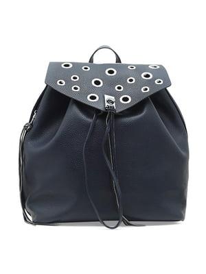 Рюкзак синій | 4815596