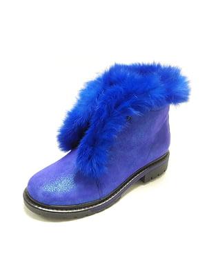 Ботинки цвета электрик | 4827832